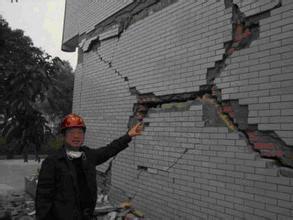 房屋損傷檢測